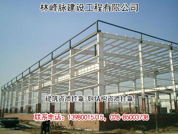 钢结构资质挂靠